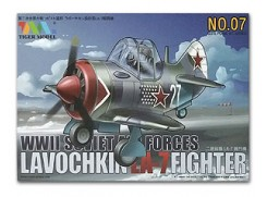 lavochkin-la-7-fighter.jpg