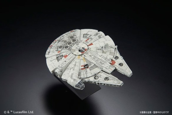BANDAI-Vehicle-Model-006-Millenium-Falcon-image-1.jpg