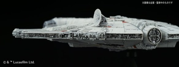 BANDAI-Vehicle-Model-006-Millenium-Falcon-image-6.jpg