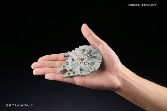 BANDAI-Vehicle-Model-006-Millenium-Falcon-image-7.jpg
