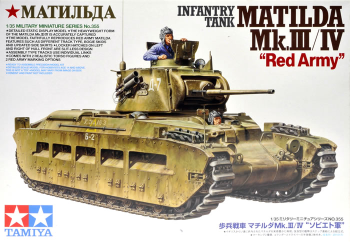 tamiya35355reviewbg_1.jpg
