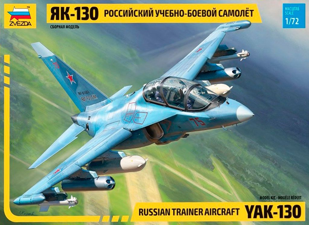 1-72-russian-trainer-aircraft-yak-130-0.jpg.big.jpg