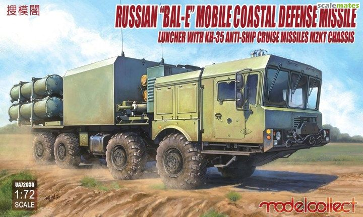 1-72-russian-bal-e-mobile-coastal-defense-missile-0.jpg.big.jpg