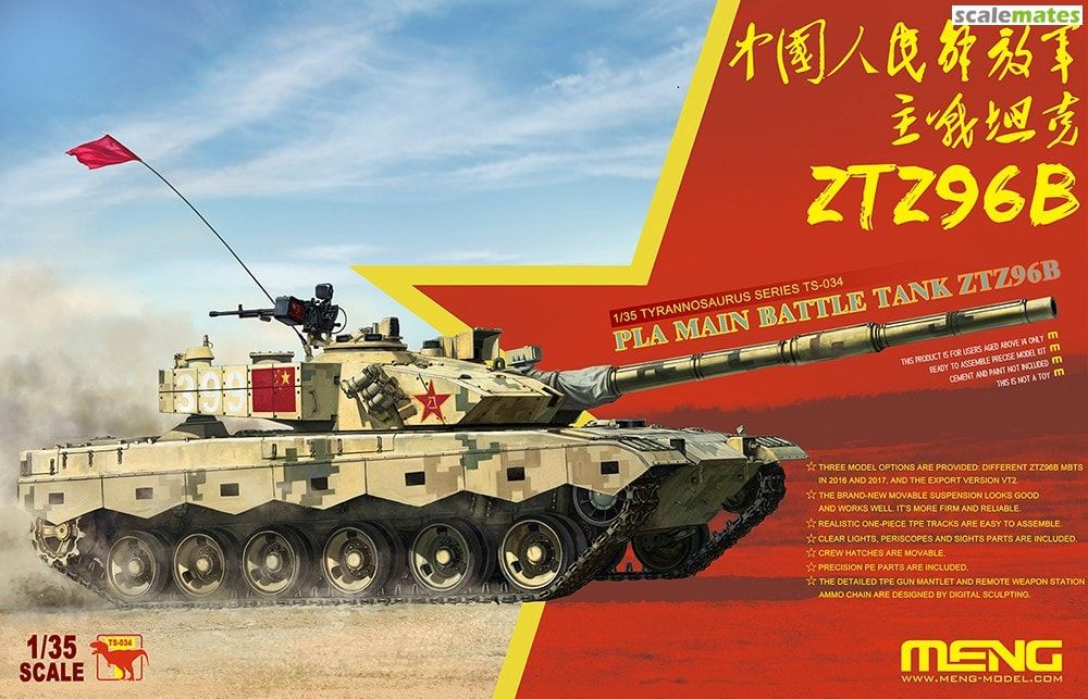 1-35-pla-main-battle-tank-ztz96b-0.jpg.big.jpg