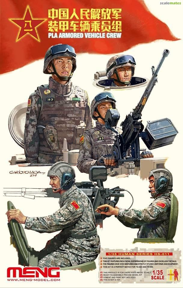 1-35-pla-armored-vehicle-crew-0.jpg.big.jpg