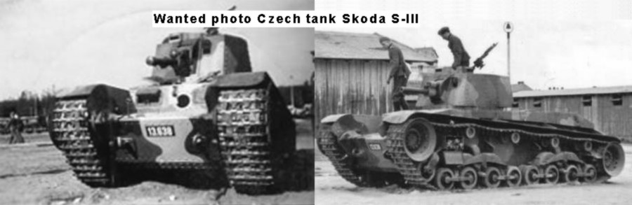 Wanted photo Czech tank Skoda S-III.jpg