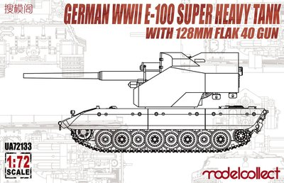 0004532_german-wwii-e-100-super-heavy-tank-with-128mm-flak-40-gun.jpeg