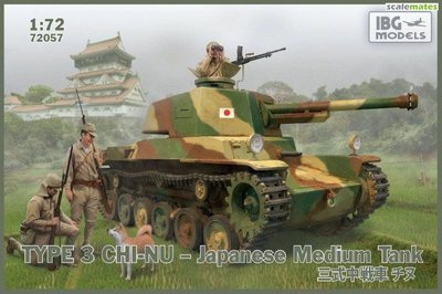 1-72-type-3-chi-nu-japanese-medium-tank-0.jpg.big.jpg