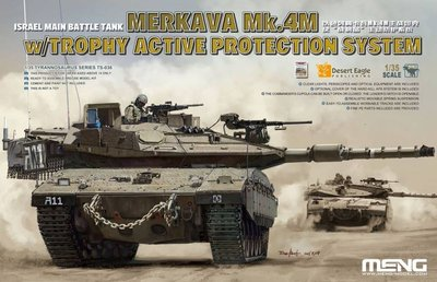 http-www.nordlandmodels.com-image-product-800-600-jpg-59594-ts-036-israel-main-battle-tank-merkava-mk-4m-w-trophy-active-protection-system.jpg-0.jpg.big.jpg