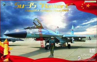 1-48-su-35-flanker-e-china-pla-airforce-since-1949-0.jpg.big.jpg
