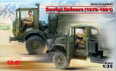 1-35-soviet-drivers-1979-1991-2-figures-0.jpg.big.jpg