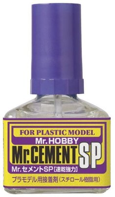 mr-cement-sp-0.jpg.big.jpg