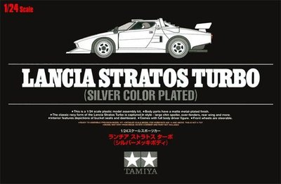 1-24-lancia-stratos-turbo-silver-color-plated.jpg.big.jpg