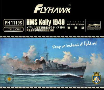 1-700-hms-kelly-1940-deluxe-edition.jpg.big.jpg