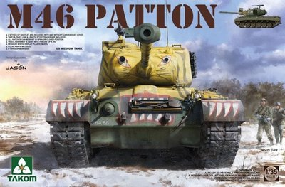 1-35-m46-patton.jpg.big.jpg