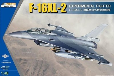 1-48-f-16xl-2-experimental-fighter.jpg.big.jpg