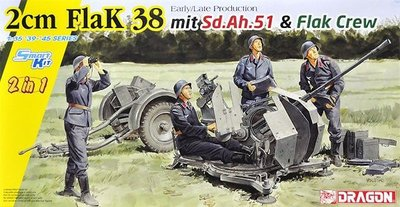 1-35-2cm-flak-38-early-late-production-mit-sd.ah.5.jpg.big.jpg