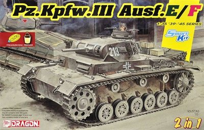 1-35-pz.kpfw.iii-ausf.e-f-smart-kit-2-in-1.jpg.big.jpg