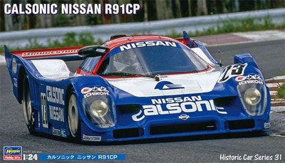 1-24-calsonic-nissan-r91cp-historic-car-series-31.jpg.big.jpg