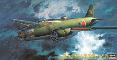 1-72-mitsubishi-g4m2-type1-betty-model-22.jpg.big.jpg