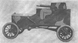 Ford AC-T TF-c_00.jpg