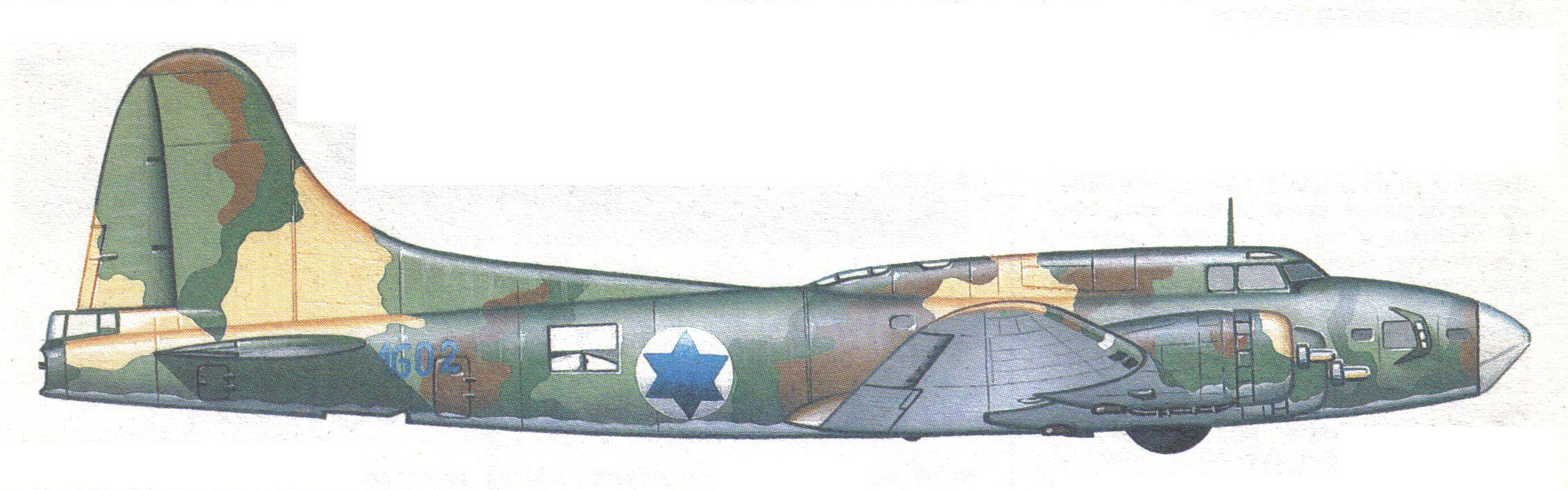 Boeing B-17G Flying Fortress_izrael02.jpg