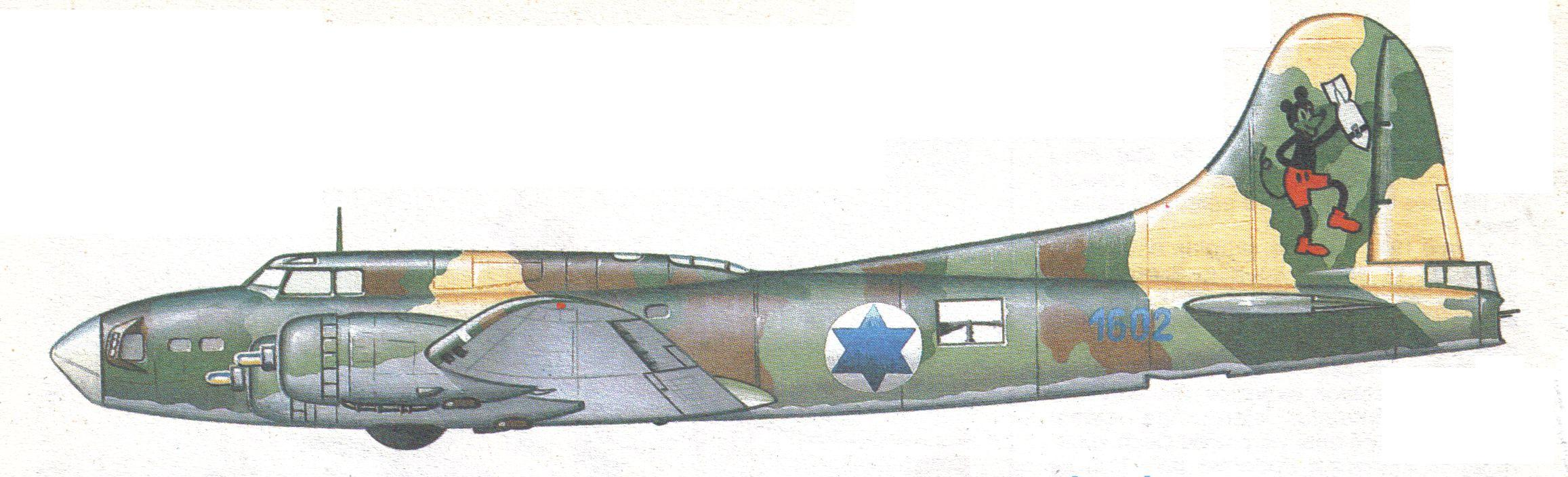 Boeing B-17G Flying Fortress_izrael01.jpg
