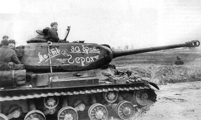 is-2_mest_za_brata_geroya-00.jpg